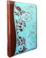 Библия 077 ZTI. Растительный орнамент
