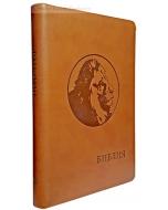 Библия 077 ZTI. Лев