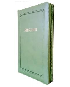Библия 055 ZTI зеленая