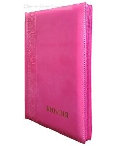 Библия 075 ZTI.  Розовая, большой формат