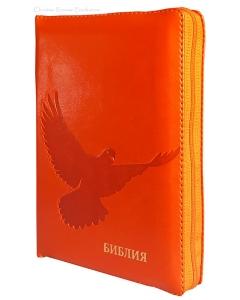 Библия 045 ZTI оранжевая, голубь