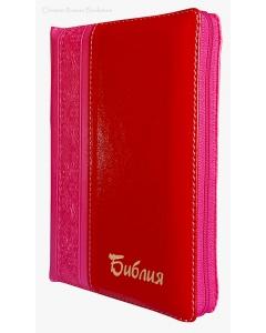 Библия  045 ZTI розово-бордовая
