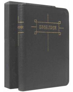 Библия 047 TI