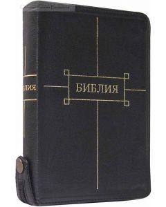 Библия 047 ZTI FIB. Russian Bible