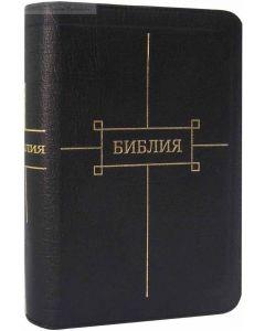 Библия 047 ZTI
