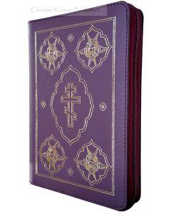 Библия неканоническая 047DC Z