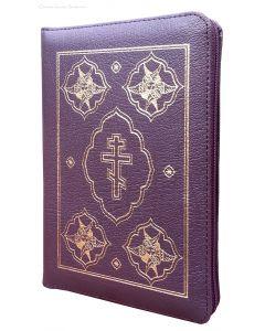 Библия неканоническая  047DC ZTI