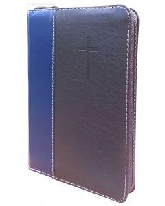 Библия 047 ZTI DT