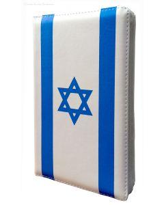 Библия 048 ZTI Флаг Израиля
