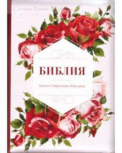 Библия 055 ZTI Красные розы