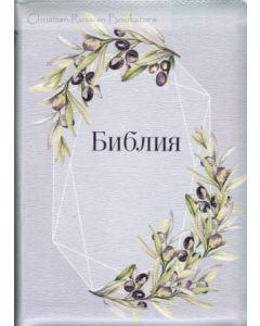 Библия 055 ZTI Серая, маслины