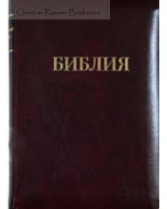 Библия 055 ZTI Темно-коричневая