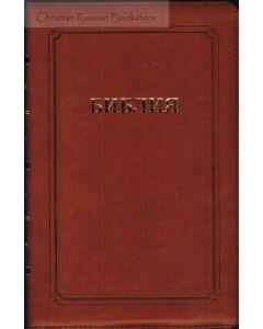 Библия 055 ZTI коричневая