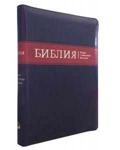 Библия 055 ZTI. Темно-синяя