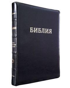 Библия 077ZTI. Крупный шрифт. Большой формат.
