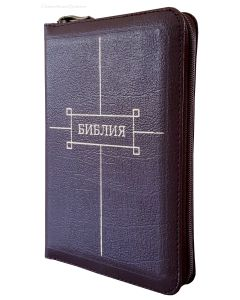 Библия 047 ZTI кожа, бордовая
