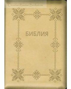 Библия 055 ZTI бежевая