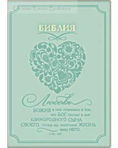 Библия 077 ZTI Каноническая, Сердце (зеленая), большой формат
