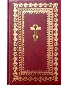 Библия неканоническая 073 DC