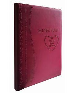 Библия 077 ZTI. Терновый венец