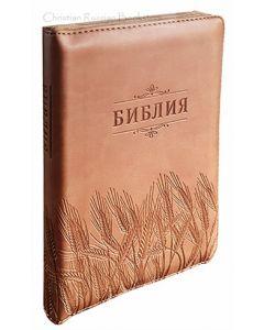 Библия 045 ZTI. Колосья
