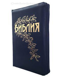 Библия  065 Z с примечаниями  Б. Геце