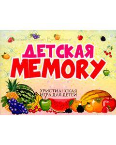 """Игра для детей """" Детская Memory"""""""