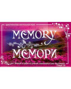 Развивающая игра «Мемори» для подростков и молодежи