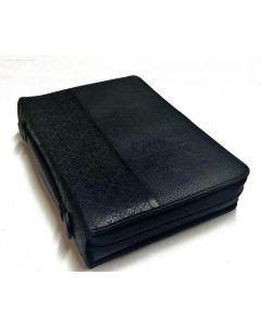 Чехол на Библию черный большой размер