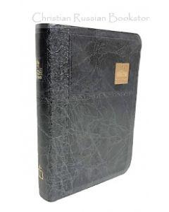 """Библия 045  темно серая с  эмблемой """"Библия"""""""