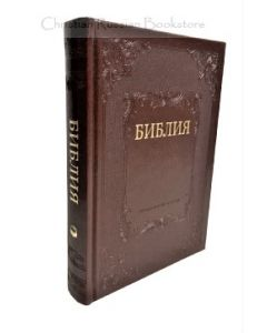 Библия 075 TI крупный шрифт