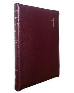 """Библия 055 ZTI. Вишневая. """"Крест"""""""