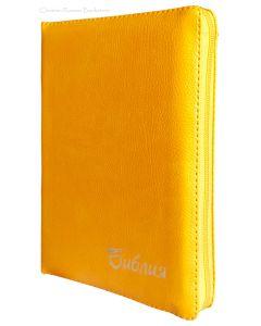 Библия 045 ZTI желтая