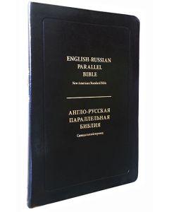English-Russian Parallel Bible (NASB ) Англо-Русская Параллельная Библия -Black