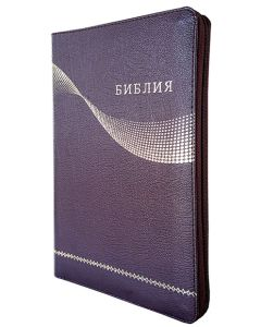 Библия 077 ZTI  коричневая