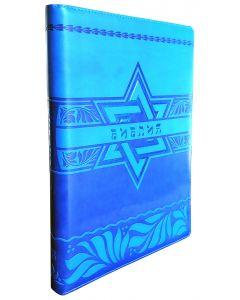 Библия 077 ZTI. Звезда Давида с синим