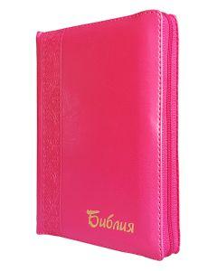Библия 047 ZTI розовая,  вертикальный орнамент