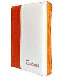 Библия 045 ZTI оранжево-белая